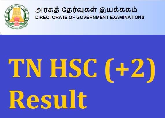TN HSC +2 Result