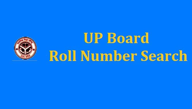UP Board Roll Number Search