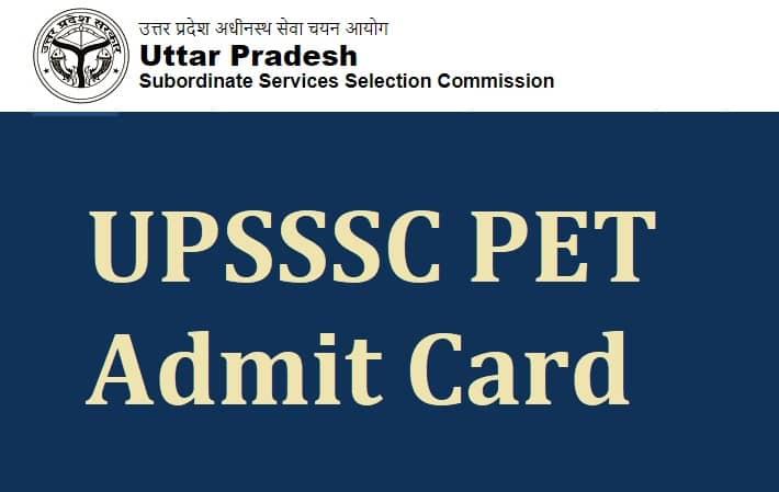 UPSSSC PET Admit Card