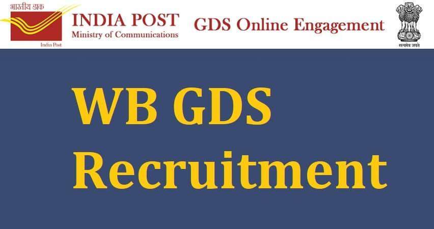 WB GDS Recruitment