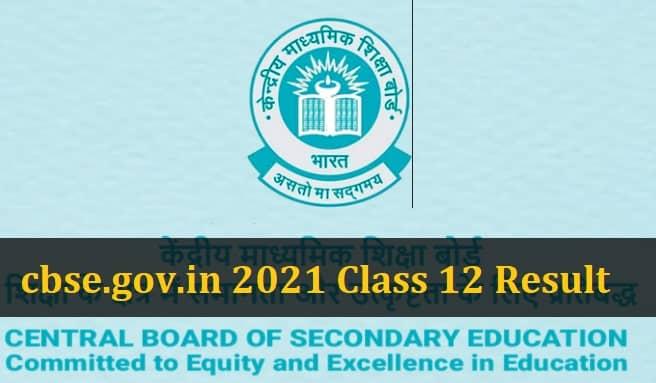 cbse.gov.in 2021 Class 12 result