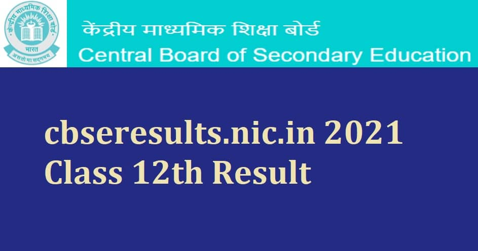 cbseresults.nic.in 2021 Class 12 result