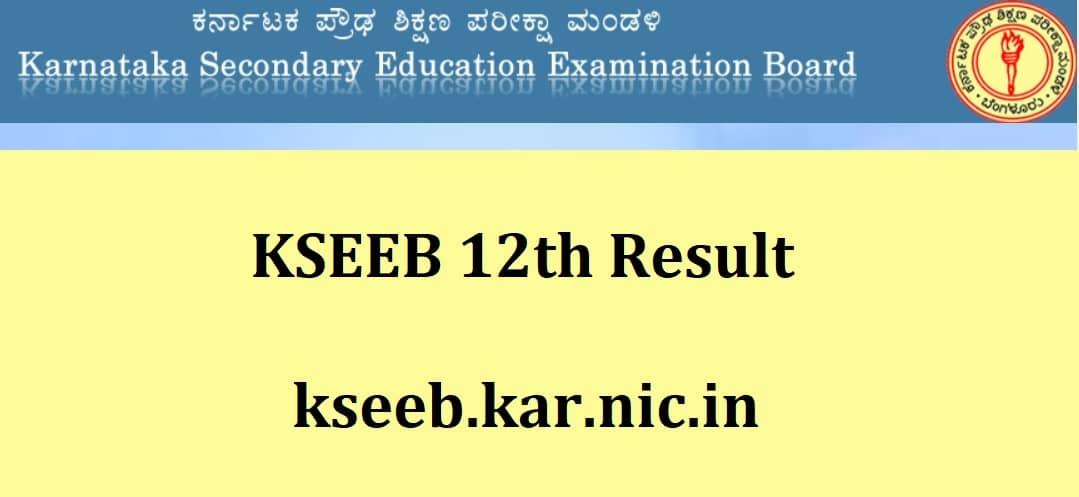 kseeb.kar.nic.in 12th result