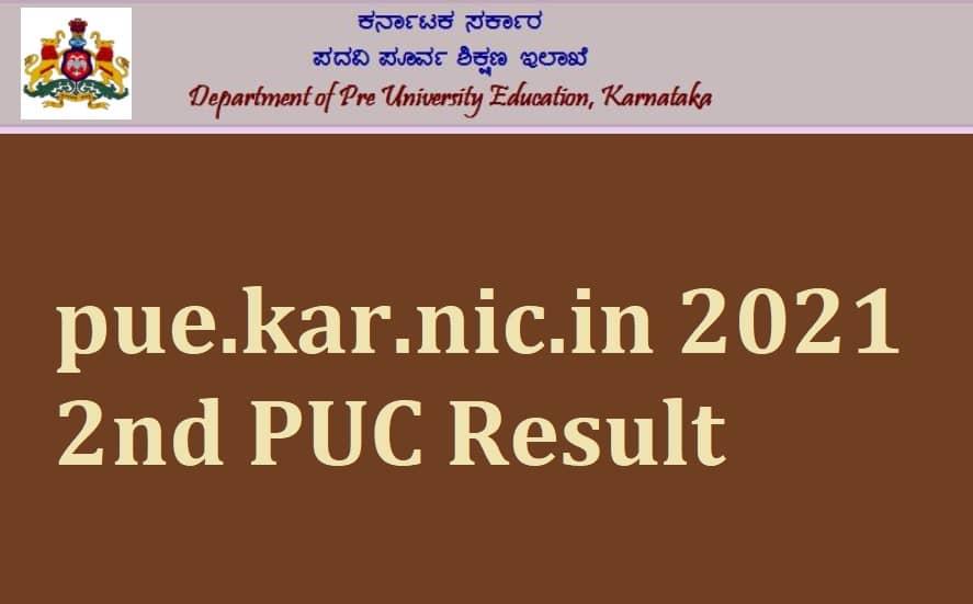 pue.kar.nic.in 2021 2nd PUC Result