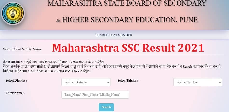 result.mh-ssc.ac.in 2021 ssc result search by seat number