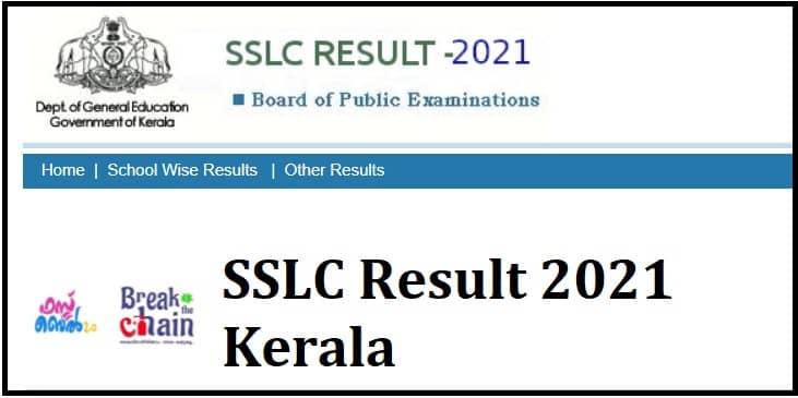 results.kite.kerala.gov.in 2021 SSLC
