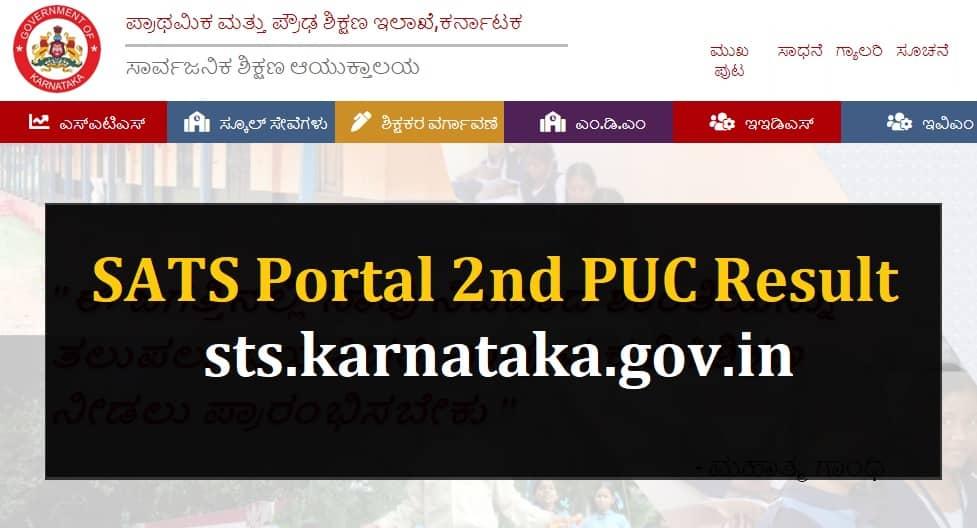 sats portal 2nd puc result