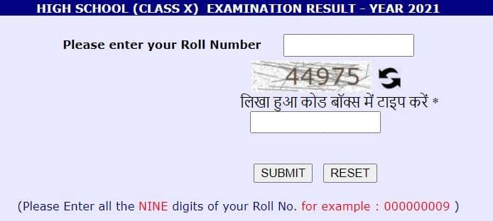 up high school result