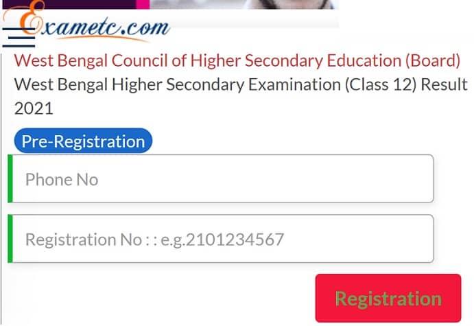 www.exametc.com Result 2021 HS West Bengal