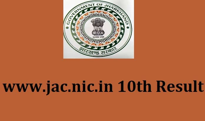 www.jac.nic.in 10th result