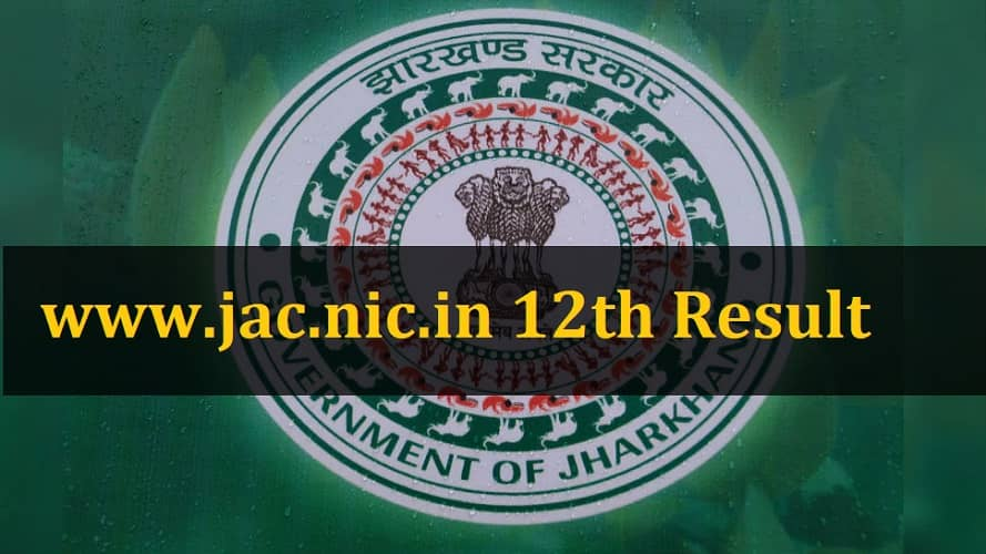www.jac.nic.in 12th result