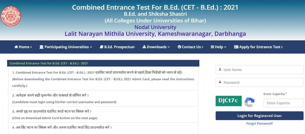 Bihar Bed Admit Card