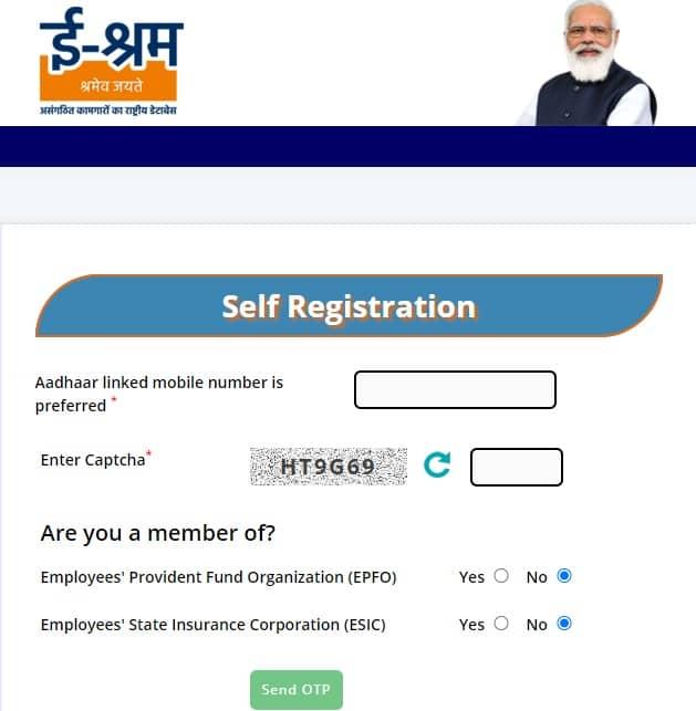 E Shram Card Registration