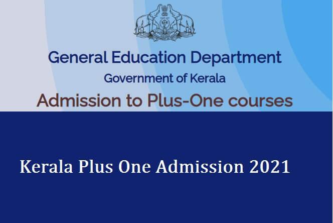 Kerala Plus One Admission 2021 (1)