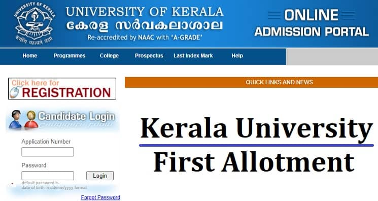 Kerala University First Allotment