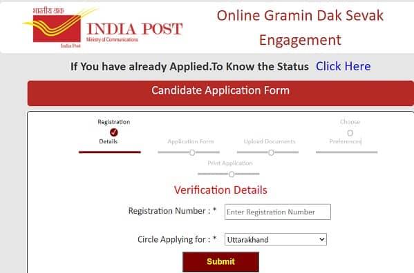 Uttarakhand GDS Recruitment
