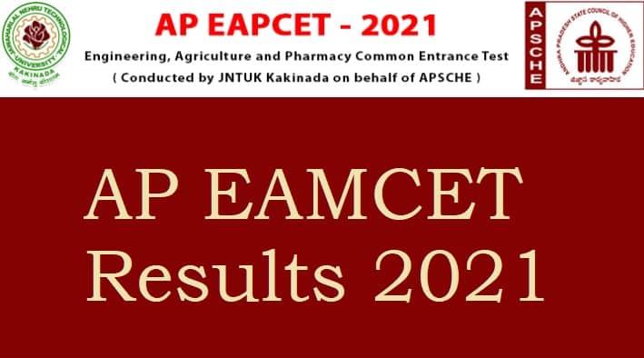 AP EAMCET 2021 Results