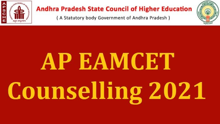 AP EAMCET Counselling 2021