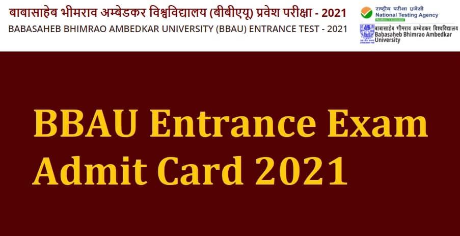 BBAU Entrance Exam Admit Card 2021