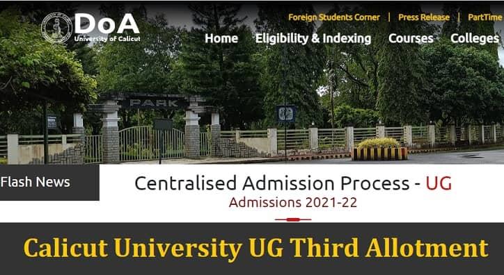 Calicut University Third Allotment 2021
