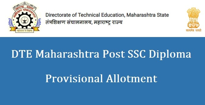 DTE Maharashtra Post SSC Diploma Allotment list 2021