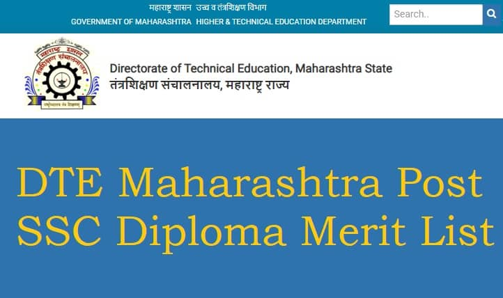 DTE Maharashtra Post SSC Diploma Merit List