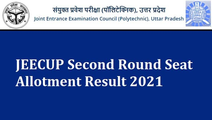 JEECUP Second Round Seat Allotment Result 2021