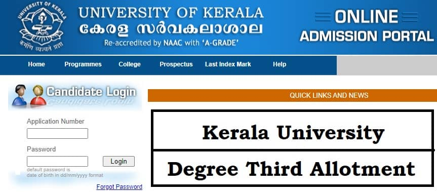 Kerala University Degree Third Allotment