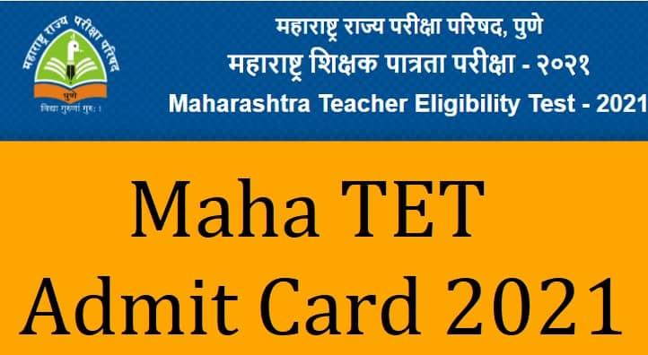 Maha TET Admit Card 2021