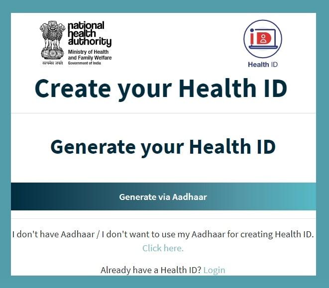 PM Modi Health ID Card 2021