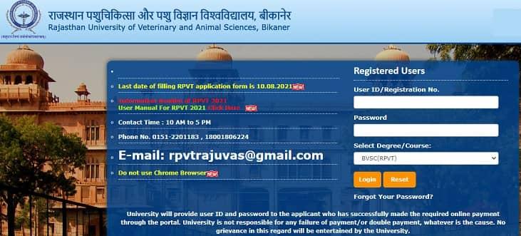 RPVT Admit card