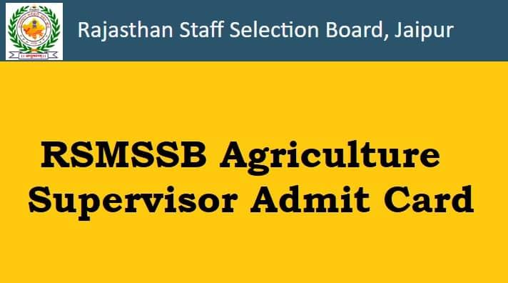 RSMSSB Agriculture Supervisor Admit Card Sarkari Result, Online Sarkari Results | Latest jobs, Online Form