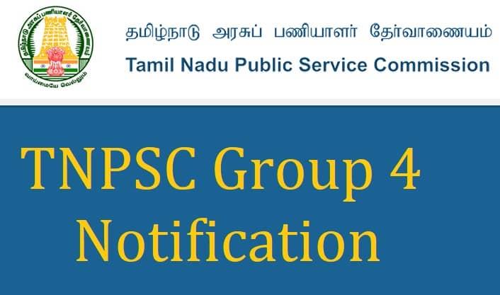 TNPSC Group 4 Notification