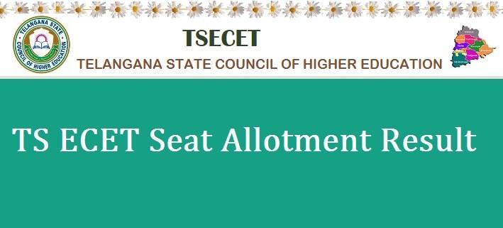 TS ECET Seat Allotment Result