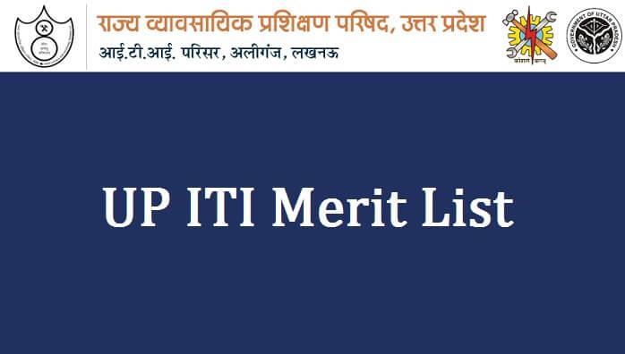 UP ITI Merit List