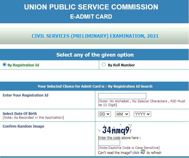 UPSC Civil Services Admit Card 2021