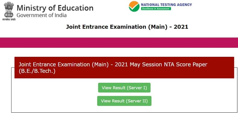 jeemain.nta.nic.in Result 2021 4th Session