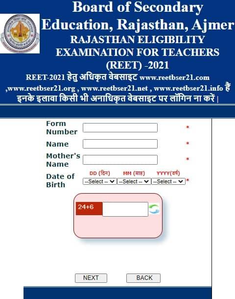 reetbser21.com Admit Card
