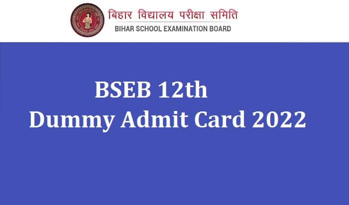 BSEB 12th Dummy Admit Card 2022