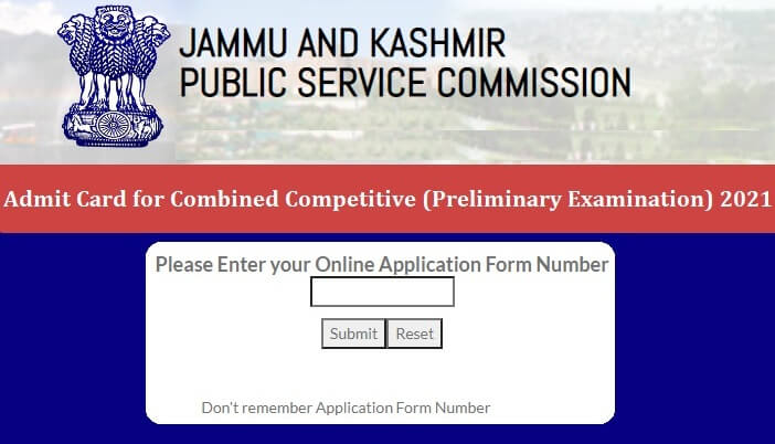 JKPSC KAS Admit Card 2021