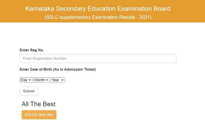 Karnataka SSLC Supplementary Result 2021