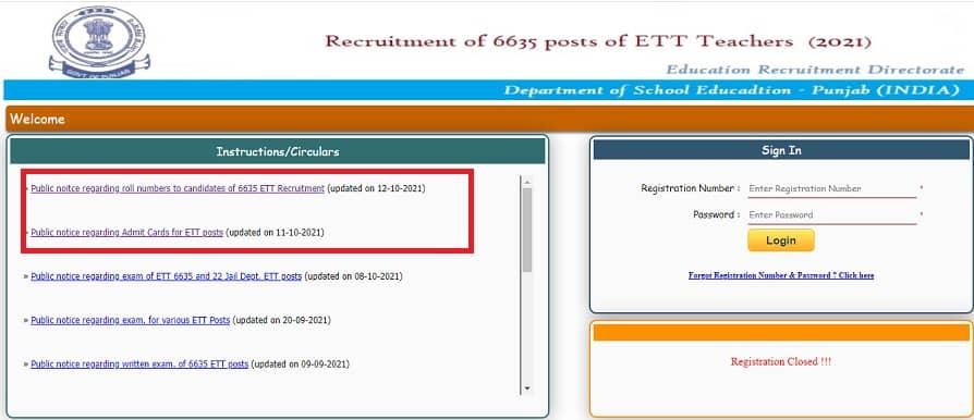Punjab ETT Admit Card 2021