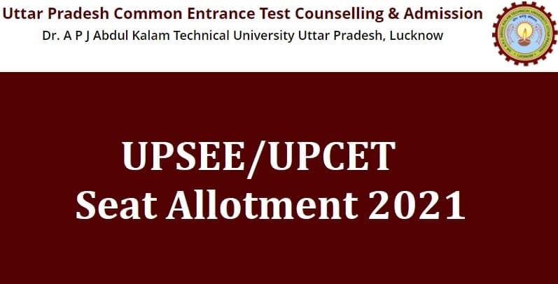 UPCET Seat Allotment 2021